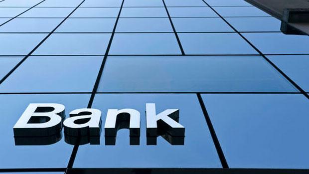 Банковская система: итоги 2018 года